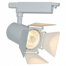 Светильник на штанге Track lights A6720PL-1WH