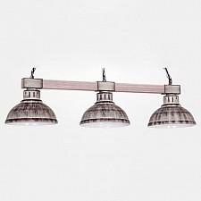 Подвесной светильник Luminex 9062 Hakon