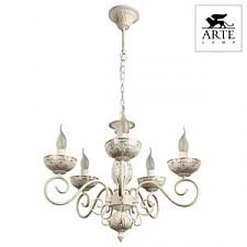 Подвесная люстра Arte Lamp A9594LM-5WG Lucia