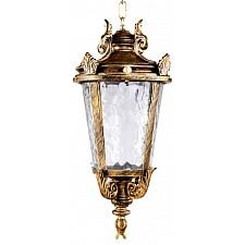 Подвесной светильник Прага 11372