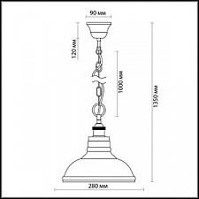 Подвесной светильник Odeon Light 2899/1 Latura