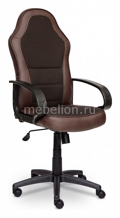 Кресло компьютерное Kappa  заказать тумбочку под телевизор