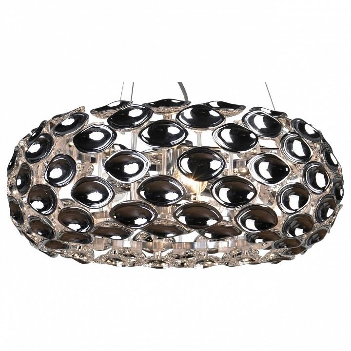 Подвесной светильник Lussole LGO LSP-0170 GRLSP-0170 цена