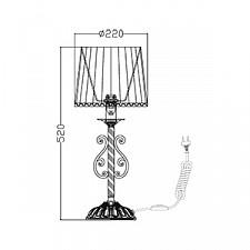Настольная лампа Maytoni ARM290-11-W Sunrise