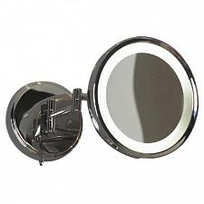 Специальный светильник для ванной Lussole Acqua LSL-6101-01