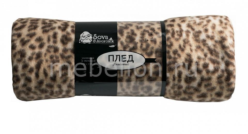 Плед Сова и Жаворонок (130х150 см) Леопард shauna леопард коричневый