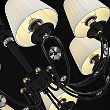 Подвесная люстра Maytoni ARM348-07-R Elegant 30