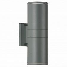 Светильник на штанге SL561.701.02