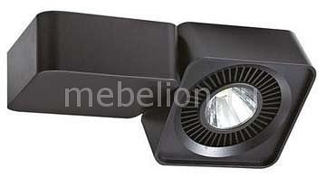 Светильник на штанге Horoz Electric HL827L 018-004-0040 Черный