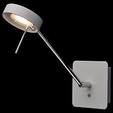 Бра MW-Light 675022201 Ральф 2