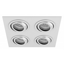 Встраиваемый светильник Singo 0011614