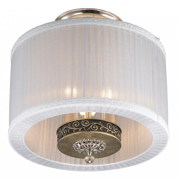 Накладной светильник Odeon Light Nesta 2770/3C