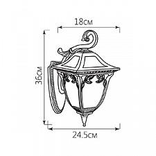 Светильник на штанге Feron 11484 Афина