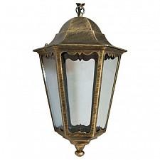 Подвесной светильник 6205 11143