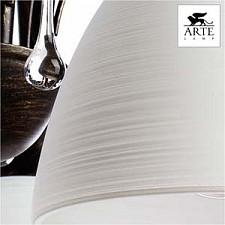 Подвесная люстра Arte Lamp A9312LM-5BR Segreto