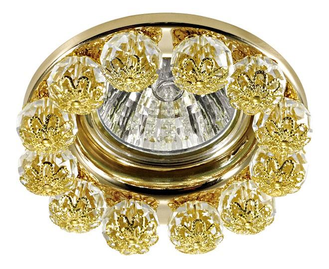 Встраиваемый светильник Novotech Maliny 370226