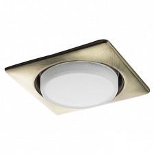 Встраиваемый светильник Tablet qua 212121