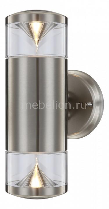 Светильник на штанге Globo Carme 32029 цены