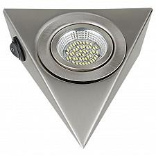 Накладной светильник Mobiled Ango 003345