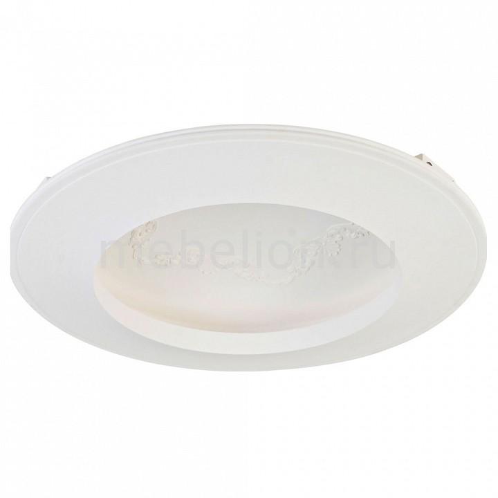 Встраиваемый светильник Donolux DL243G