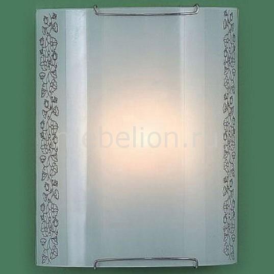 Накладной светильник Citilux CL921010 921
