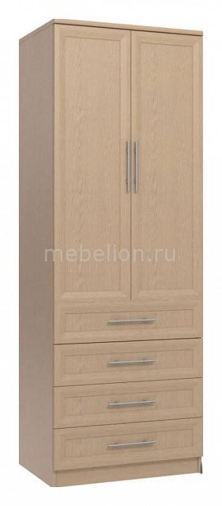 Шкаф для белья Столлайн