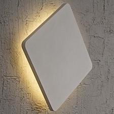 Накладной светильник Mantra C0104 Bora Bora