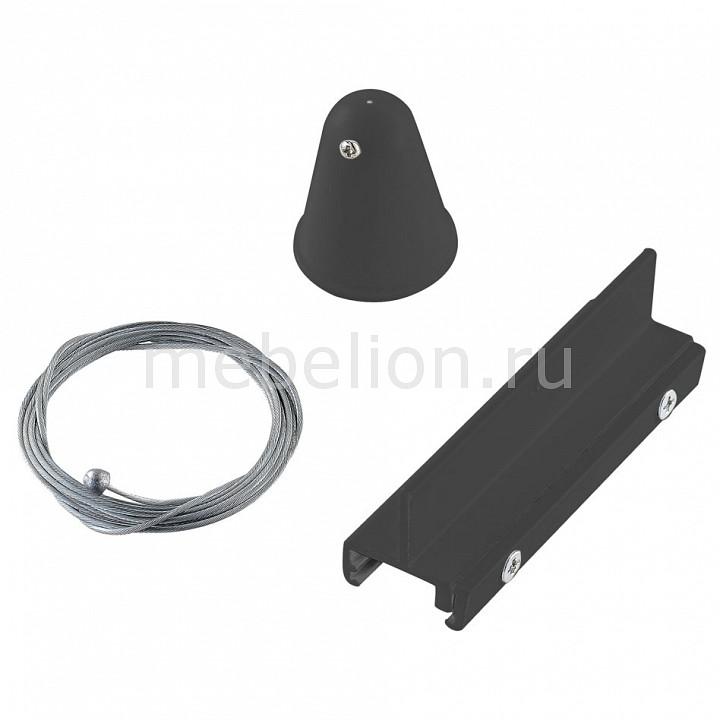 Подвес Donolux DL02081 DL0208182 аксессуар защитное стекло для lenovo vibe b a2016 onext 41193