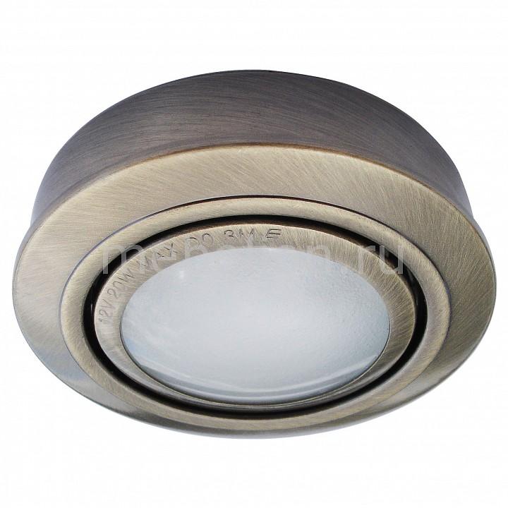 Arte Lamp Topic A2123PL-3AB