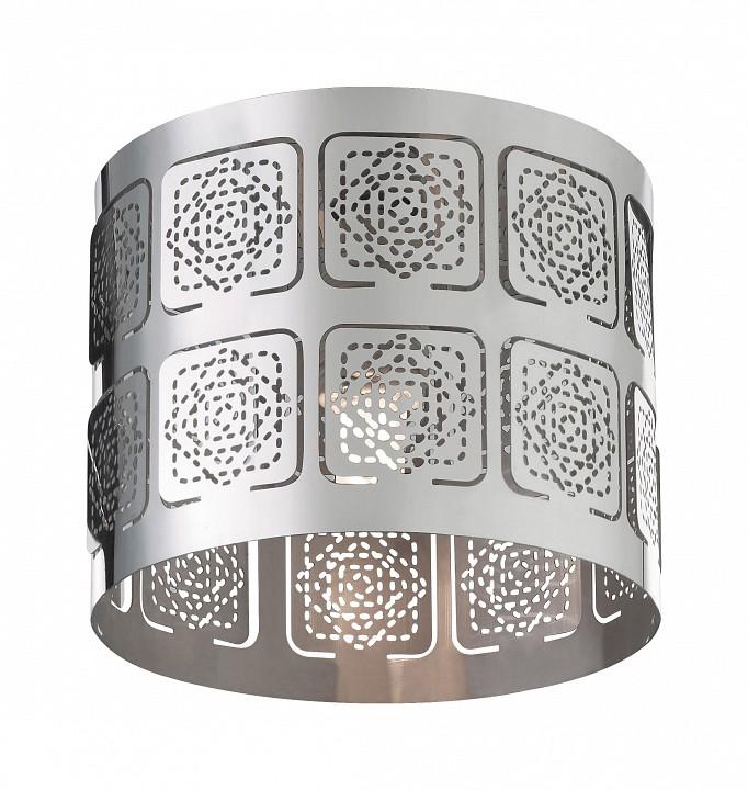 Встраиваемый светильник Novotech 369467 Arbor