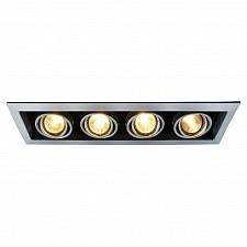 Встраиваемый светильник Cardani A5941PL-4SI