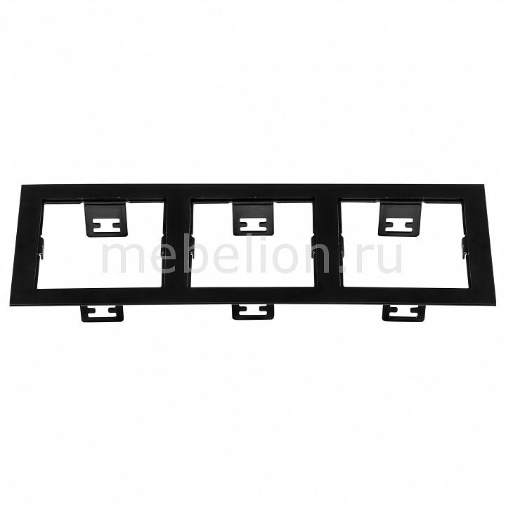 Рамка на 3 светильника Lightstar Domino 214537