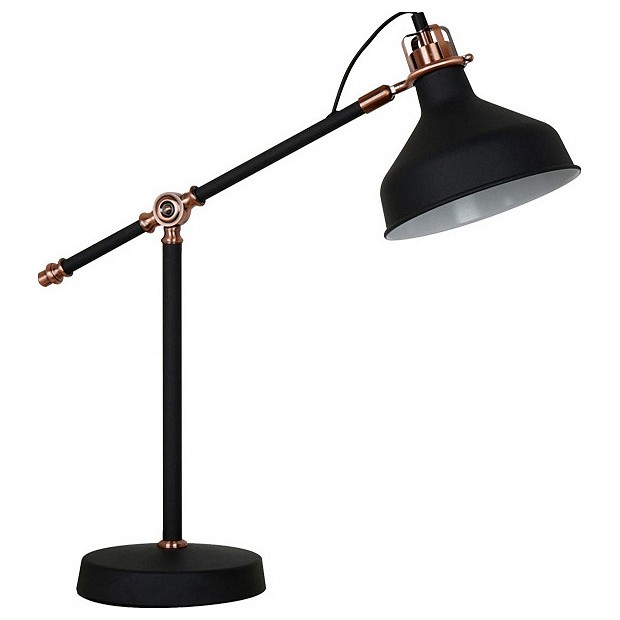 Настольная лампа офисная Odeon Light Lurdi 33291T