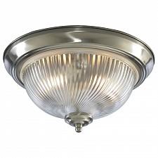 Накладной светильник Aqua A9370PL-2SS