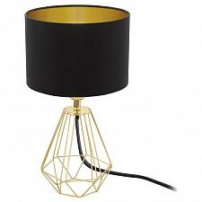 Настольная лампа декоративная Carlton 2 95788