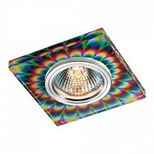 Встраиваемый светильник Rainbow 369912