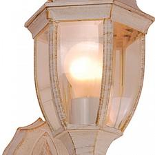 Светильник на штанге Globo 31720 Nyx I