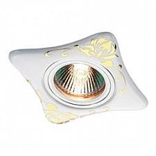Встраиваемый светильник Novotech 369929 Ceramic