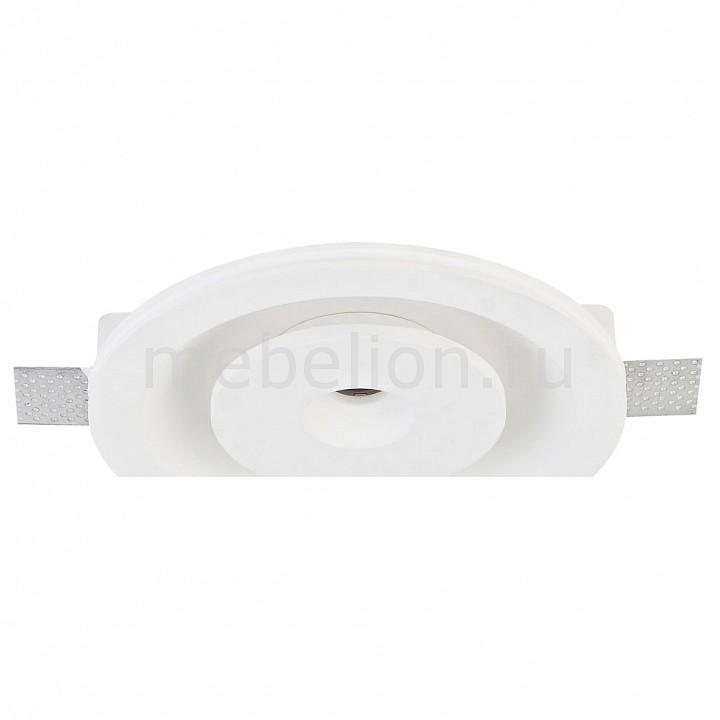 Встраиваемый светильник Donolux DL236GR