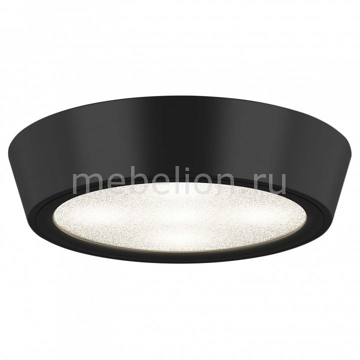 Накладной светильник Urbano 214974 mebelion.ru 1482.000