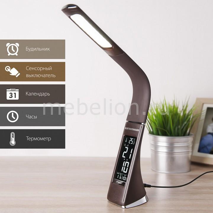 Настольная лампа офисная Elektrostandard Elara a037504 настольная лампа elektrostandard elara бежевый 4690389111631