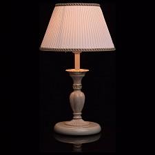 Настольная лампа MW-Light 450033801 Ариадна 11