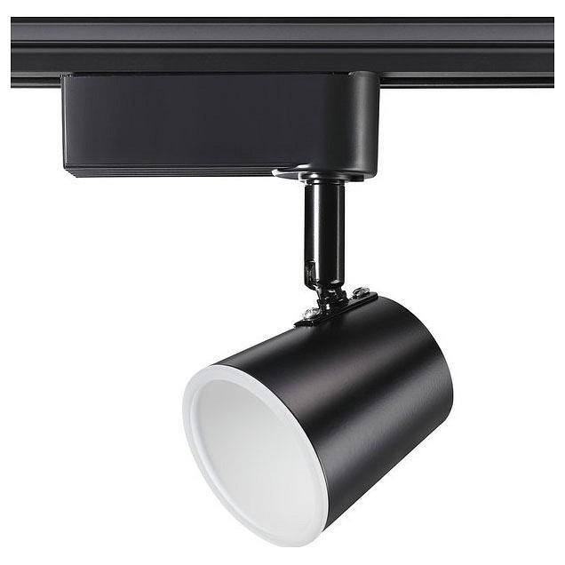 Купить Светильник на штанге Campana 357860, Novotech, Венгрия