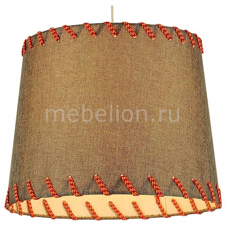 Подвесной светильник Lussole LSP-9809 рюкзак picard 9809 113 001 schwarz