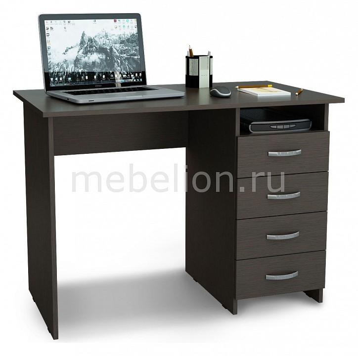 Стол письменный МФ Мастер Милан стол милан 1100 1415 х700мм венге бежевый стекло лдсп дерево