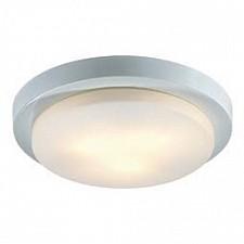 Накладной светильник Holger 2745/3C