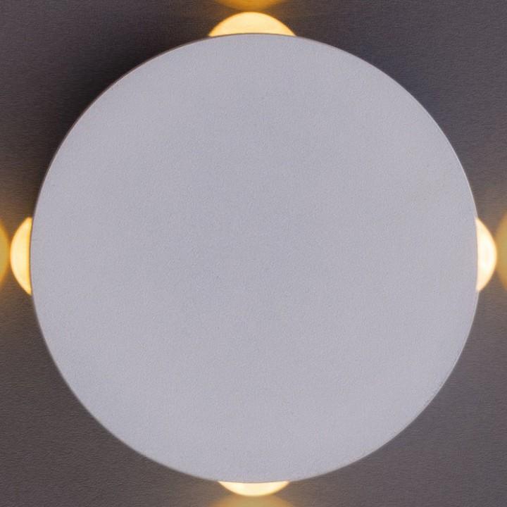 Накладной светильник Arte Lamp A1525AP-1WH