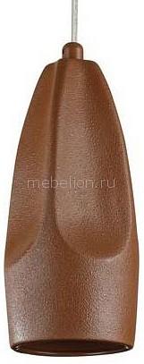 Подвесной светильник Arcilla MOD832-01-G