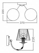 Бра Maytoni ARM348-02-R Elegant 30
