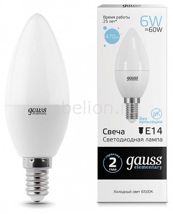 Лампа светодиодная Gauss 331 E14 180-240В 6Вт 6500K 33136